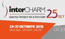 Выставка InterCHARM