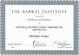 Сертификат по висцеральному массажу — 2013г
