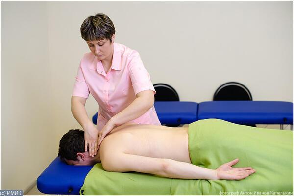 классический массаж с сертификатом